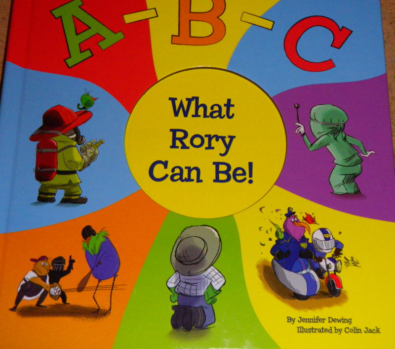 I See Me!  A-B-C  Book Review