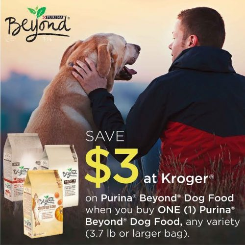 purina dog food coupon