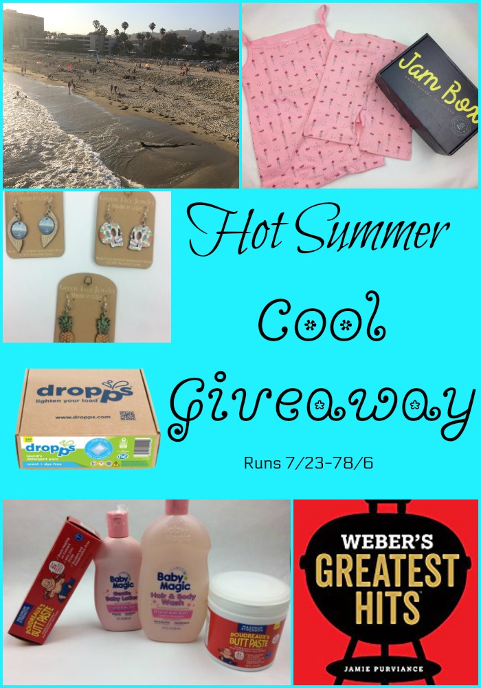 Hot Summer Cool Giveaway